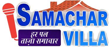 Samachar Villa